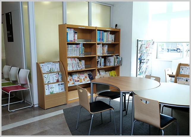医療に関連した書籍や雑誌を設置