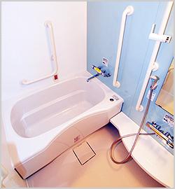 入浴が可能な浴室