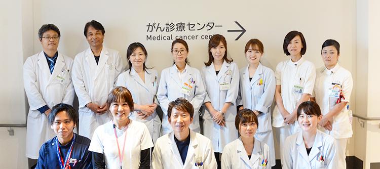 がん診療センター
