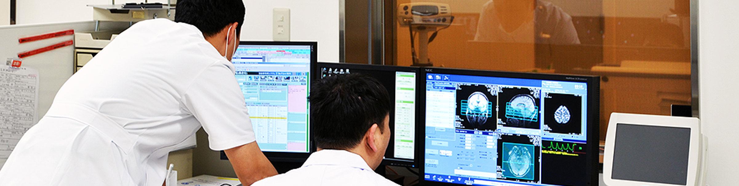 多根総合病院 放射線診断科