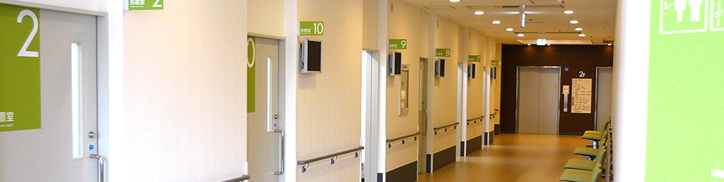多根総合病院 看護外来