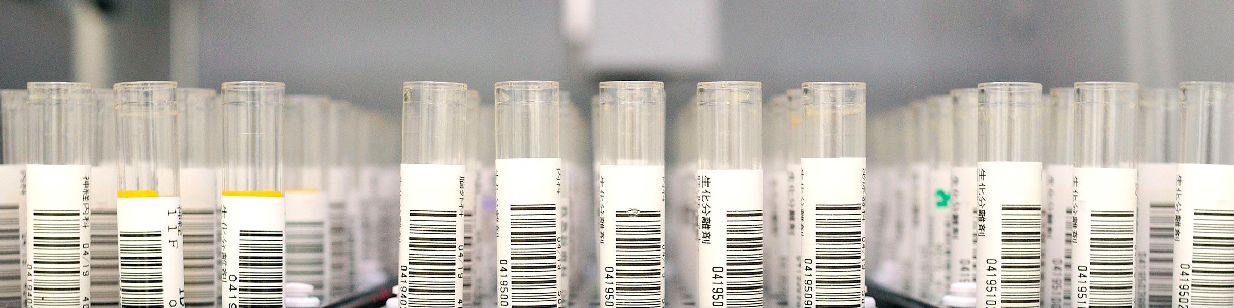 多根総合病院 臨床工学科