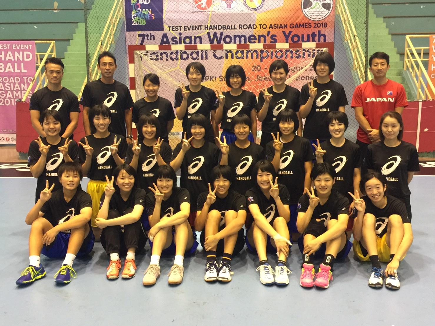 2017第7回ハンドボール女子ユースアジア選手権日本代表帯同ドクター報告