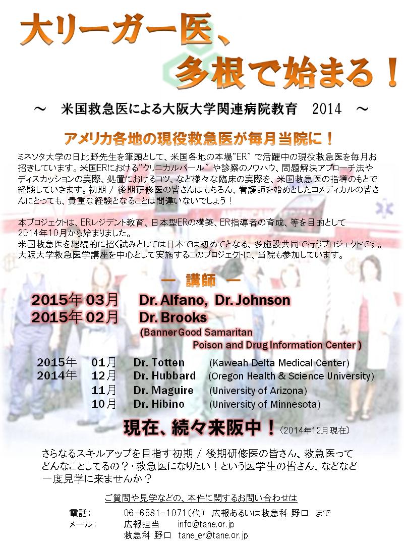 event_2015_0209